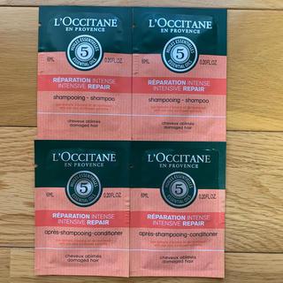 ロクシタン(L'OCCITANE)のL'OCCITANE ファイブハーブス シャンプー コンディショナー(サンプル/トライアルキット)