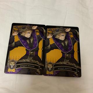 ツイステッドワンダーランド 式典服 メタルカード(キャラクターグッズ)