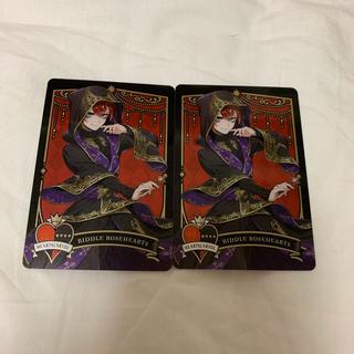 ツイステッドワンダーランド メタルカード(カード)