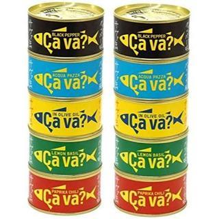 サヴァ缶 岩手県産 サヴァ缶 国産サバの缶詰 24個セット(缶詰/瓶詰)