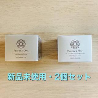 パーフェクトワン(PERFECT ONE)のパーフェクトワン 薬用ホワイトニングジェル 75g×2(保湿ジェル)