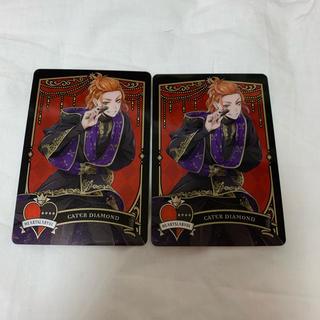 ツイステッドワンダーランド 式典服 メタルカード(カード)