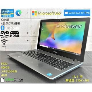エプソン(EPSON)の中古PC/お買得 エプソン 15インチ i5 4世代 DVD WIFI(ノートPC)