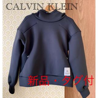 カルバンクライン(Calvin Klein)の新品 カルバンクライン パフォーマンス パーカー レディース L XL ブラック(パーカー)