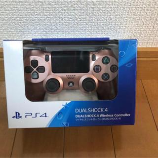 プレイステーション4(PlayStation4)の即発送 数量限定モデル DUALSHOCK4 ローズ・ゴールド 送料込み 新古品(その他)