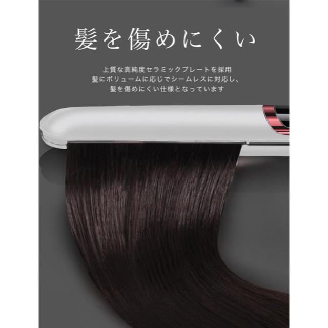 【大人気!!】ヘアアイロン ストレートアイロン アイロン コテ 美髪 さらさら スマホ/家電/カメラの美容/健康(ヘアアイロン)の商品写真