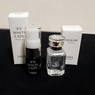 ハーバー(HABA)のHABA 化粧オイル&薬用美白美容液(オイル/美容液)