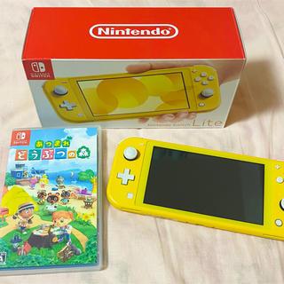 Nintendo Switch - ニンテンドースイッチライト あつ森