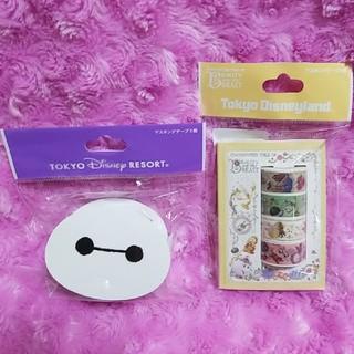 Disney - 【最終値下げ】ディズニー新エリア 美女と野獣 ベイマックス マスキングテープ♡