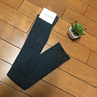 ユナイテッドアローズ(UNITED ARROWS)の新品ユナイテッドアローズケーブル編みニーハイソックス靴下(ソックス)
