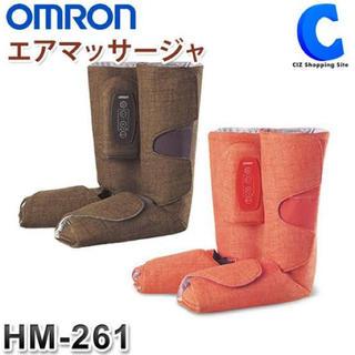 オムロン(OMRON)のOMRON フットマッサージャー レッド 箱無しです!(マッサージ機)