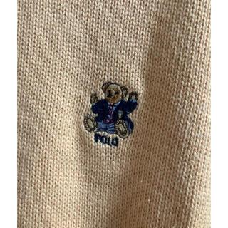 ポロラルフローレン(POLO RALPH LAUREN)の激レア! Polo by Ralph Lauren ポロベアー ニット 90年代(ニット/セーター)