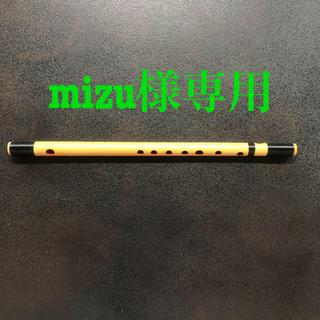 篠笛(八本調子ドレミ調)(横笛)