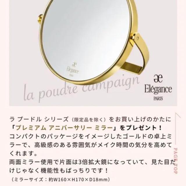 Elégance.(エレガンス)のエレガンス ミラー レディースのファッション小物(ミラー)の商品写真