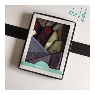 ダンヒル(Dunhill)の⭐売り切れ⭐(ハンカチ/ポケットチーフ)