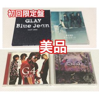 GLAY  Blue Jean   ホワイトロード G4   シングルCDセット