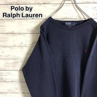 ポロラルフローレン(POLO RALPH LAUREN)の【大人気】ポロラルフローレン☆刺繍ワンポイントロゴ ネイビー スウェット(スウェット)