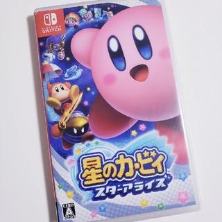 Nintendo Switch - switch 星のカービィ スターアライズ