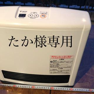 リンナイ(Rinnai)のリンナイ ガス ファンヒーター ヒーター ストーブ 暖房 暖房器具 都市ガス(ストーブ)