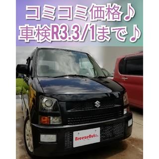スズキ - ワゴンR RR-DI ターボ◆車検R3.3/1◆格安/即納/軽自動車/千葉県