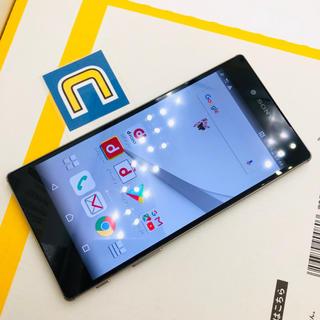 エクスペリア(Xperia)の2-5873 SIMFREE Xperia Z5 Premium SO-03H(スマートフォン本体)