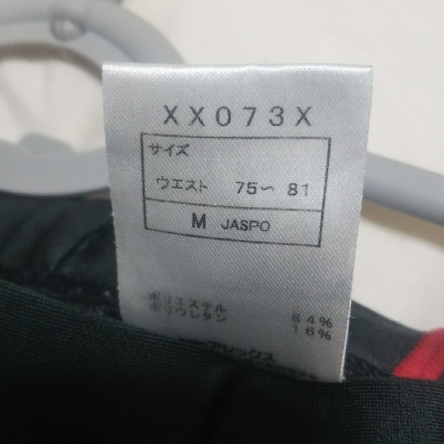 asics(アシックス)の【値下げ】asics ランニングロングタイツ Mサイズ スポーツ/アウトドアのランニング(ウェア)の商品写真