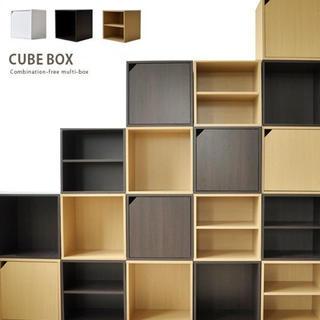 キューブボックス 収納ボックス カラーボックス リビング 収納 ラック 収納棚