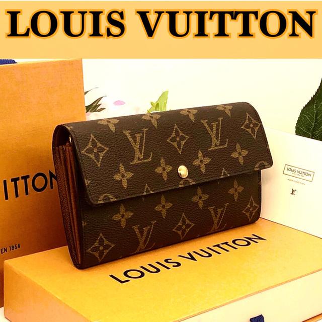 LOUIS VUITTON(ルイヴィトン)の王道の使いやすさ✳️LOUIS VUITTON✳️モノグラム長財布 レディースのファッション小物(財布)の商品写真