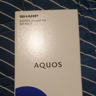 SHARP - 新品未開封 AQUOS sense3 lite sh-rm12 ブラック
