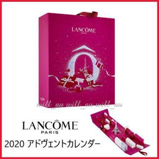 LANCOME - ランコム アドベントカレンダー  2020 新作 新発売 クリスマスコフレ 新品