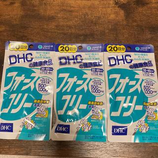 DHC - 新品未開封  DHC  フォースコリー  3袋 セット