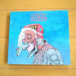 STRAY SHEEP(おまもり盤)米津玄師【CDのみ】