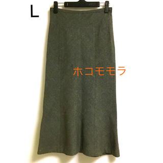 ホコモモラ(Jocomomola)のホコモモラ     ウールタイト   スカート  L(ロングスカート)