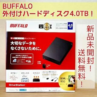 【新品!送料無料】BUFFALO 外付けハードディスク4TB バッファロー