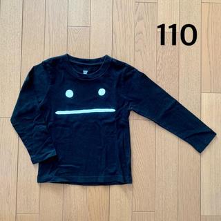 Design Tshirts Store graniph - グラニフ 顔 長袖Tシャツ(110cm)