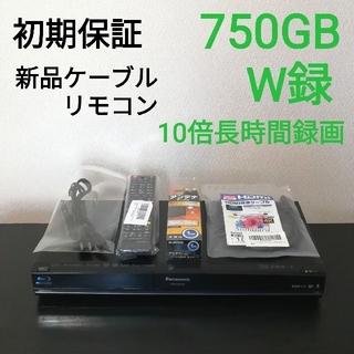 パナソニック(Panasonic)の【GOGOさん専用】パナソニック ブルーレイレコーダー 750GB/W録(ブルーレイレコーダー)
