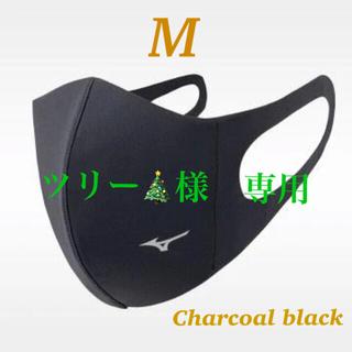 MIZUNO - ミズノ【チャコールブラック】