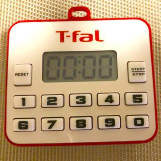 ティファール(T-fal)のT-fal ティファール マグネット付きタイマー(調理道具/製菓道具)