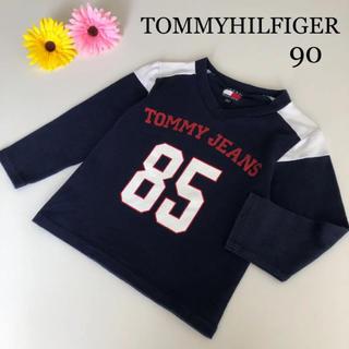 TOMMY HILFIGER - トミーヒルフィガー  長袖 シャツ トレーナー  90 秋 冬 ラルフローレン