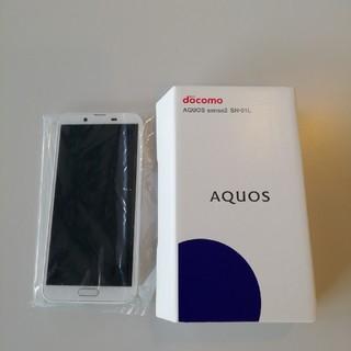 アクオス(AQUOS)のドコモ SHARP AQUOS sense2 SH-01L(スマートフォン本体)
