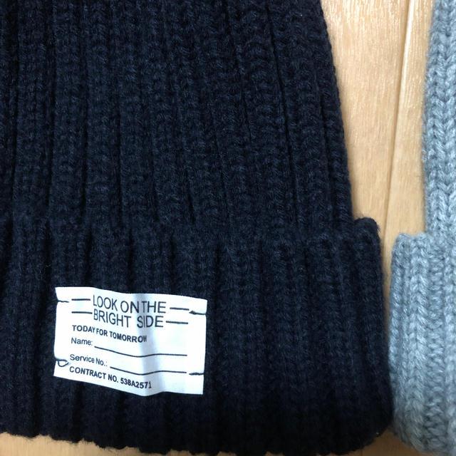 GU(ジーユー)のGU ニット帽  レディースの帽子(ニット帽/ビーニー)の商品写真