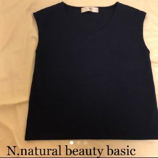 エヌナチュラルビューティーベーシック(N.Natural beauty basic)のN. NATURAL BEAUTY BASIC カットソー(カットソー(半袖/袖なし))