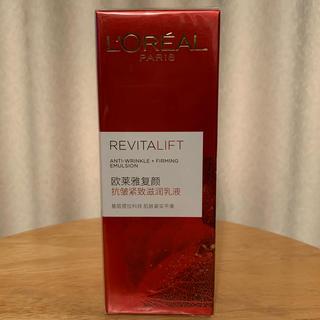ロレアルパリ(L'Oreal Paris)のロレアルパリ 新品未使用 リバイタリフト(その他)