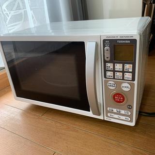東芝 - Toshiba電子レンジ オーブンレンジ