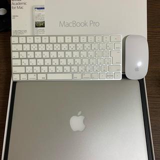 Apple - MacBook pro 2015 AppleCare保証有 Officeなど付き