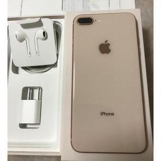 Apple - iPhone 8plus 256GB GOLD SIMフリー【新品同様】