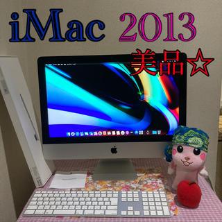 Mac (Apple) - iMac 2013 美品☆