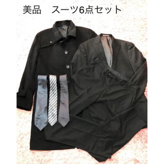 【美品】スーツ6点セット