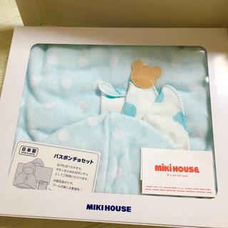 ミキハウス(mikihouse)の【sachi様専用】ミキハウス♡バスポンチョ(バスローブ)