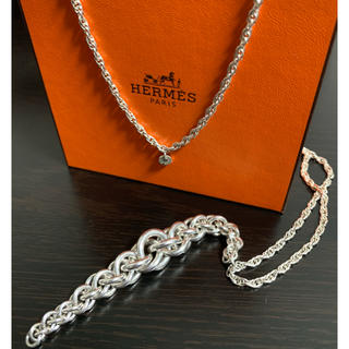 Hermes - Hermès Silver Necklace Collector's Piece
